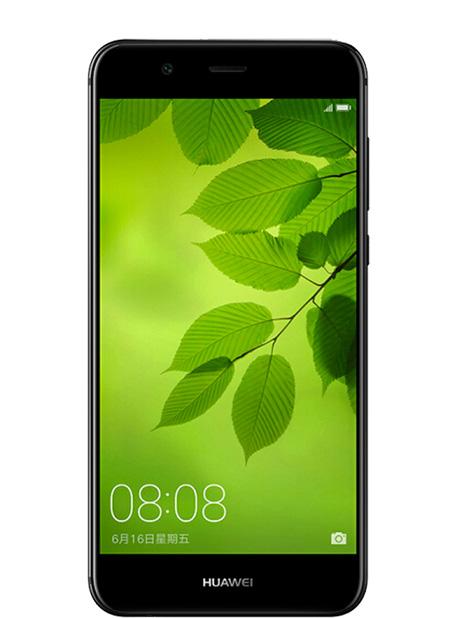 Huawei Nova 2 Reparatur