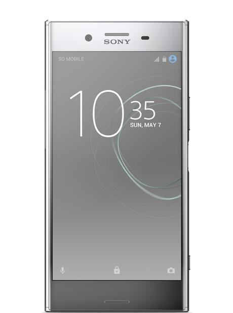 Sony Xperia XZ Premium Reparatur